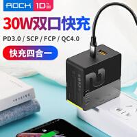 包邮支持礼品卡 ROCK 苹果X 快充 PD 充电器 充电头 XSMax 手机 双口 macbook 充电器 快速 3