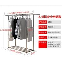晾衣架不锈钢落地双杆式 折叠室内阳台简易挂衣服架子卧室晒衣架 1个