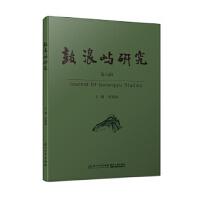 鼓浪屿研究(第六辑) 厦门市社科联 厦门大学出版社