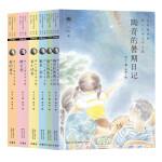 心阅读文丛・冰心儿童文学全集(全6册)