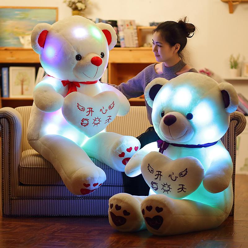 熊猫公仔抱抱熊女孩毛绒玩具大布娃娃送女友生日礼物 默认发1.2米