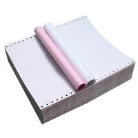 可定制空白打机收据电脑打印纸二三联收款发货单入出库单 241X140MM 三联 1箱