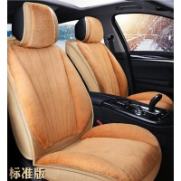 汽车坐垫冬季毛绒短毛座椅套全包座垫车垫卡通车座套车内用品坐套