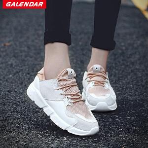【满100减50/满200减100】Galendar女子跑步鞋2018新款女士轻便缓震透气运动时尚跑鞋XCZ721