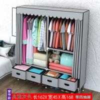 衣橱简易布衣柜简约现代经济型组装单双人钢管加厚宿舍省空间T 2门