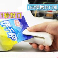 迷你封口机包装塑料饼干月饼袋便捷手动家用手压密封口器