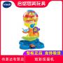 VTech伟易达炫彩扭蛋机多功能游戏台儿童游戏台宝宝益智早教玩具