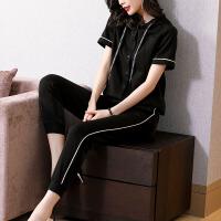 2020新款韩版时尚宽松大码女装夏季胖MM显瘦遮肚子上衣+裤子套装