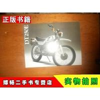 【二手9成新】DT250E摩托车宣传页