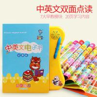 【支持礼品卡】儿童电子点读本拼音有声挂图宝宝早教认知启蒙看图识字卡片f7m