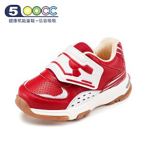 500cc机能鞋女童鞋宝宝学步鞋软底防滑儿童运动鞋子男春秋新款潮
