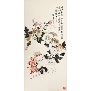 孙菊生《群猫戏菊》百岁猫王