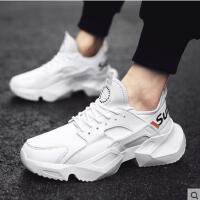 白鞋男户外新品网红同款透气网面鞋白色运动鞋男鞋潮鞋男士网鞋老爹鞋子