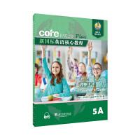 新国标英语核心教程 5A 教师用书