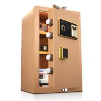 全能保险柜办公指纹柜 家用密码保险箱小/大型全钢入墙保管箱