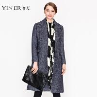 YINER音儿 冬装新款 时尚羊毛花呢中长款加厚大衣女