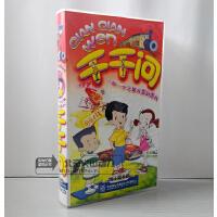 儿童幼儿科普动画片碟片千千问 16VCD 光盘碟 少儿动画 孩子教育光盘