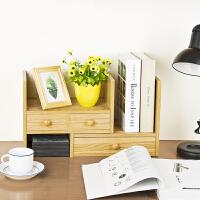 【当当自营】阿栗坞 桌面书架 桌面带抽伸缩书架 抽屉收纳架 置物架 橡木色 1021