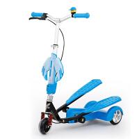 儿童双翼车 儿童三轮车 滑板车 健身蛙式双踏车踏板
