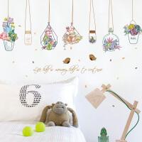客厅墙壁贴纸餐厅卧室房间床头背景创意装饰品墙纸自粘贴画墙贴