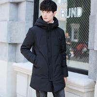冬季新款男士加厚中长款羽绒服男韩版青年学生修身保暖外套潮 黑色 M