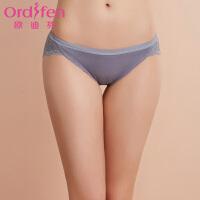 【2件3折到手价约:35】欧迪芬女士内裤性感提臀低腰三角裤XK7302