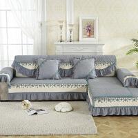 沙发套沙发罩全盖客厅坐垫四季防滑通用组合沙发垫布艺全棉春款