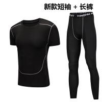 健身套装男运动紧身衣背心篮球训练服紧身裤跑步压缩速干衣健身房