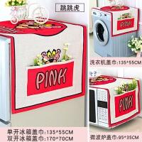 韩式卡通冰箱盖布单开门冰箱防尘罩田园双开冰箱巾滚筒洗衣机盖巾