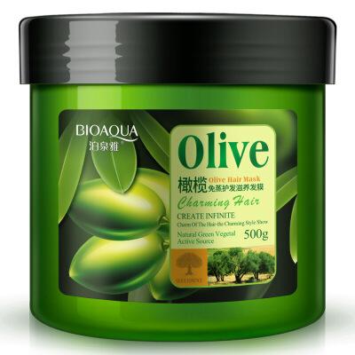 泊泉雅 橄榄免蒸护理营养发膜倒膜焗油膏毛躁柔顺护发素