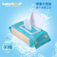 婴儿湿巾宝宝手口湿巾植物木糖醇湿纸巾80片带盖