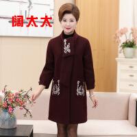 中老年女装秋冬装气质中长款毛呢大衣40-50岁妈妈装绣花外套端庄 酒红色