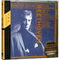 新华书店原装正版 古典音乐 大师贝多芬 钢琴协奏曲第3号&第5号CD