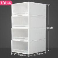 夹缝收纳柜零食柜床头柜塑料卧室储物柜多层抽屉浴室柜子杂物柜子 4层
