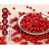 相思豆种子 红豆散珠打孔 diy手链饰品配件 天然血菩提原籽货源