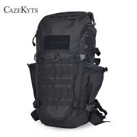 20180315073201931户外登山包50L大容量背包双肩包男士旅游旅行包运动包迷彩包防水