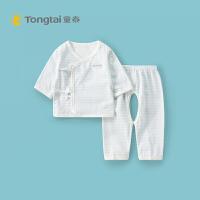 初生儿内衣男女宝宝0-3个月内衣上衣裤子套装