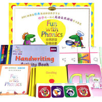 BBC自然拼读 phonics教材礼盒装 幼儿英语自然拼读法启蒙有声绘本 学前班幼儿园儿童少儿双语入门教材 2-3-5