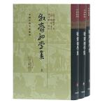 牧斋初学集(精)(中国古典文学丛书)(全三册)
