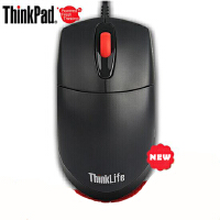 联想鼠标M20N/M100 联想笔记本鼠标 联想USB光电鼠标 联想电脑鼠标NM50升级款 联想台式机鼠标