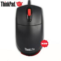 联想鼠标M20N/M100 联想笔记本鼠标 联想USB光电鼠标 联想电脑鼠标NM50升级款 联想台式机鼠标 联想原厂鼠标