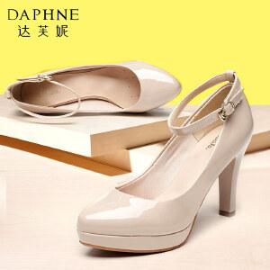 Daphne/达芙妮杜拉拉欧美女鞋优雅一字扣高跟防水台圆头亮面单鞋