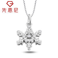 先恩尼钻石 白18k金群镶钻石项链/吊坠 送朋友生日礼物锁骨链雪精灵 XDZ0016圣诞礼物