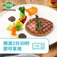 【6片】酣畅 黑椒牛排120g*6 送保温包
