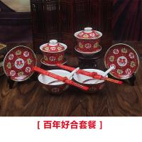 婚庆用品结婚套碗红色喜碗筷对碗套装婚礼敬茶杯子孙碗结婚回礼品