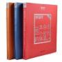 一本杂志和一个时代的体温(新周刊二十年精选上中下)话题盘点、现象、人物盘点新周刊杂志的20年,中国社会的20年