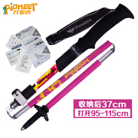 户外登山杖碳素 超轻伸缩手杖碳纤维拐杖折叠铝合金5节杖