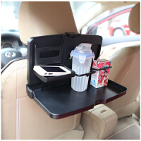 汽车椅背置物架多功能车载餐桌车用饮料支架托盘大号餐盘