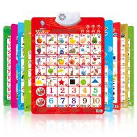 【支持礼品卡】儿童益智玩具早教发声看图识字拼音字母宝宝启蒙有声挂图 g5k