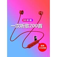 蓝牙耳机运动颈挂脖式跑步耳塞入耳式双耳苹果通用oppo挂耳麦vivo华为重低音男女生开车MP3可 标配